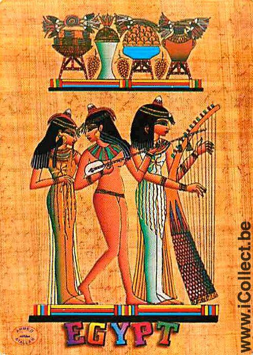 single egyptian ladies